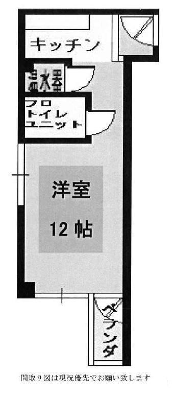 鳴尾ハイム 4F
